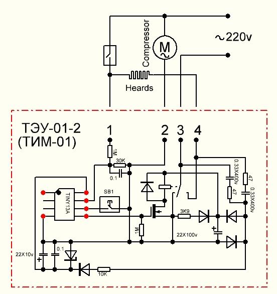 Термоэлектрический нагреватель